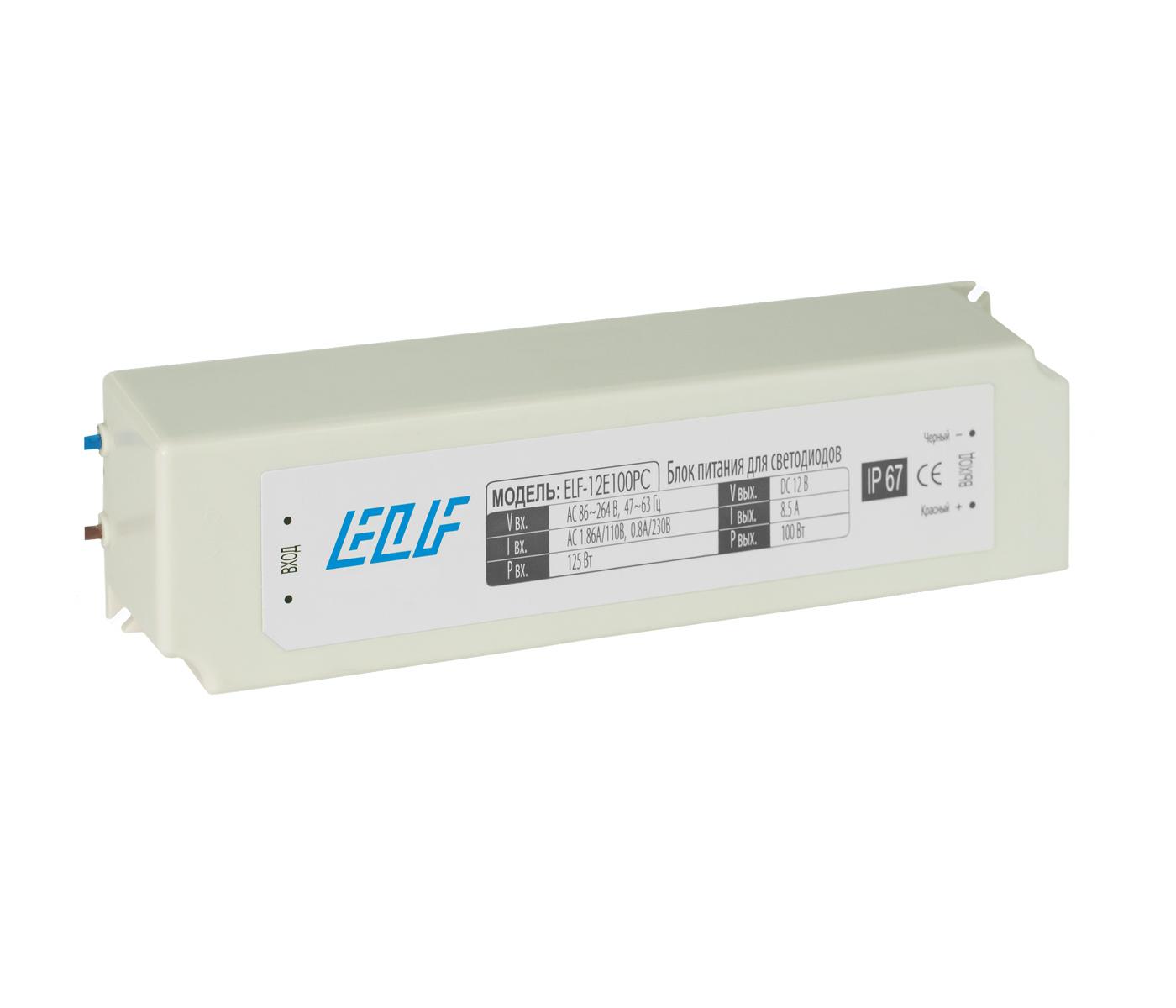 Модуль светодиодный лампа с драйвером Novotech 28 Вт
