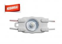 Подвесной уличный светодиодный светильник шар